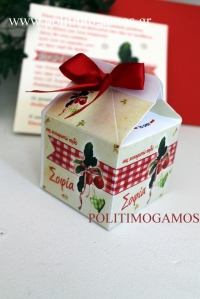 Μπομπονιέρα milk box κερασάκια